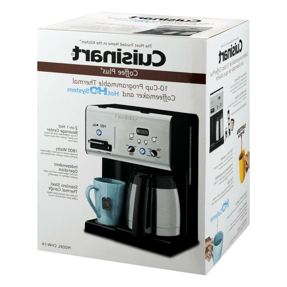 Cuisinart 10-Cup with Hot Water On System